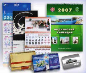 печать календарей цена