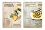 настольный перекидной календарь печать