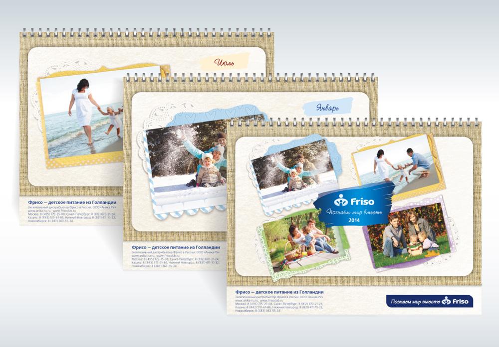 производственный календарь печать