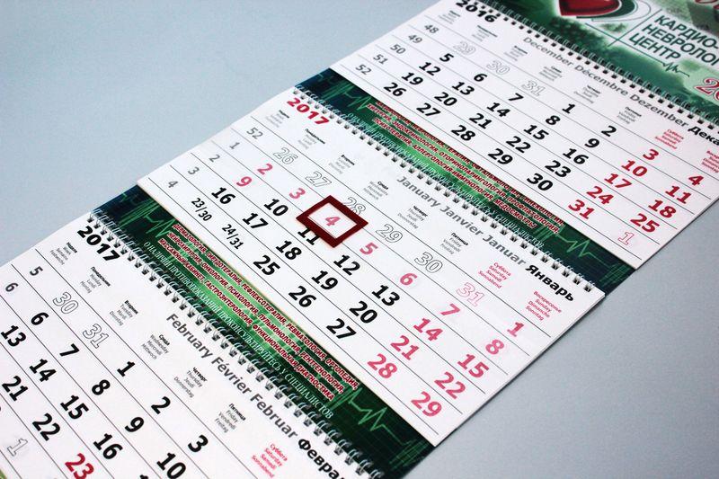 дизайн и печать календарей